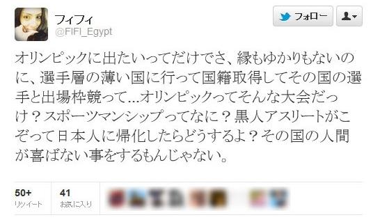 猫ひろしマラソンタイム賛否2.PNG
