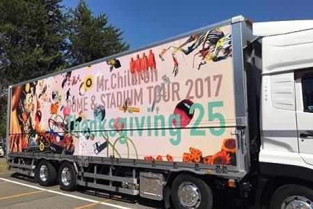 ミスチルライブ2017東京ドームセトリ1.jpg