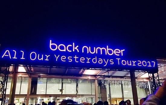 backnumberライブセトリ2017沖縄2.jpg